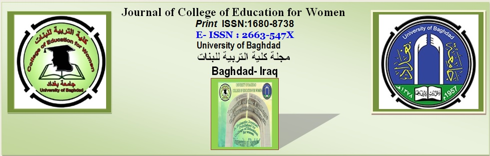 Journal of College of Education for Women